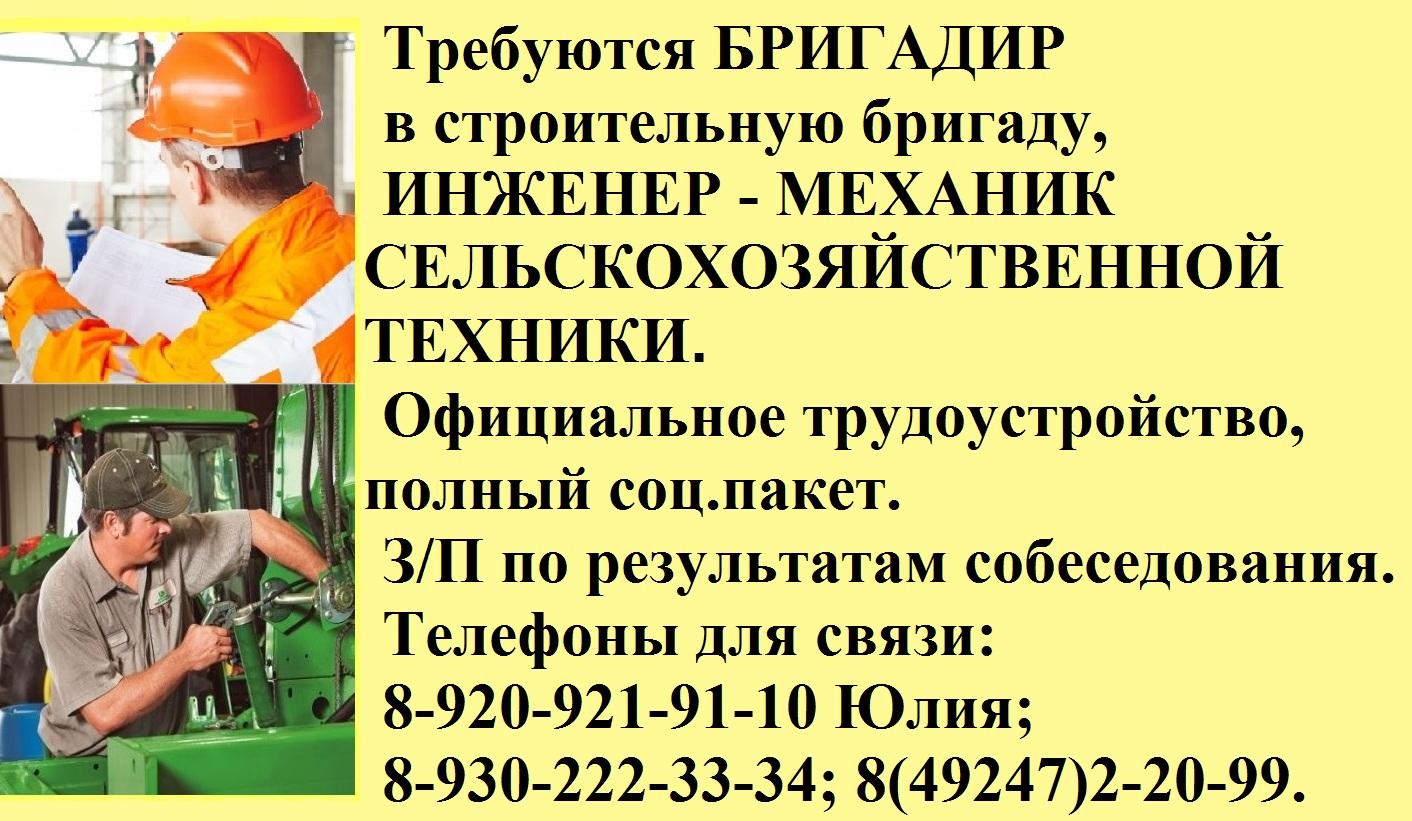 "ООО ""Мелагро"" 16"