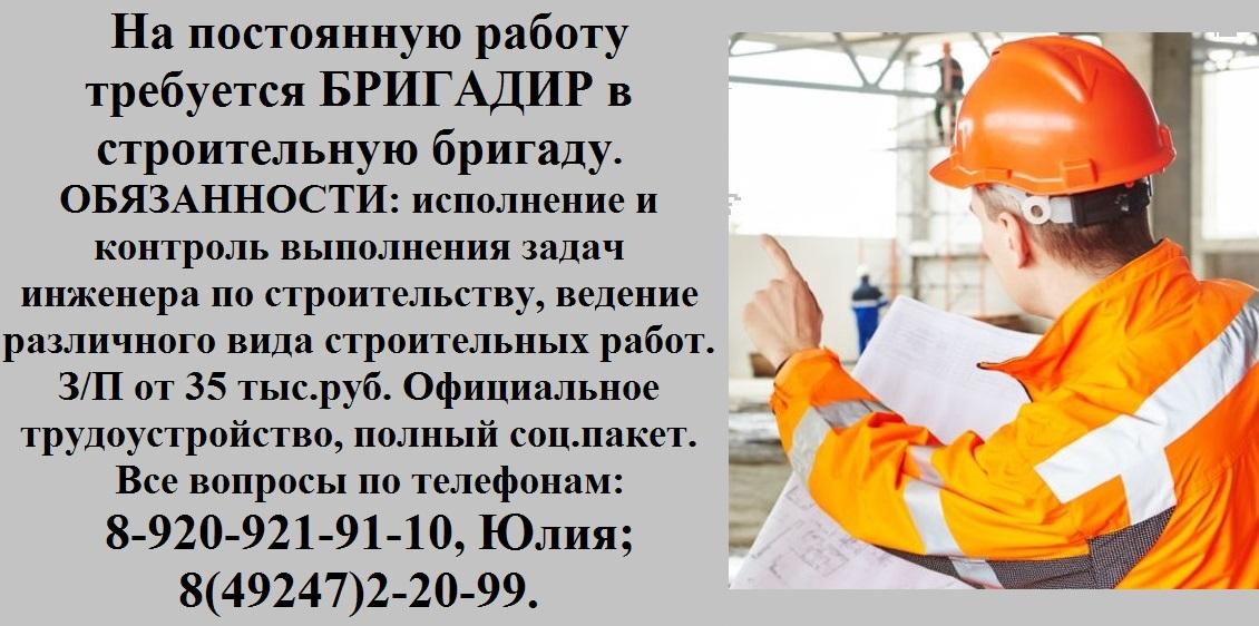 "ООО ""Мелагро"" 8"